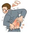 皮膚病と漢方1.jpg
