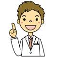 様々な病気と漢方1.jpg