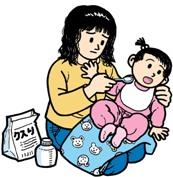 子供と漢方3.jpg