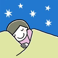 睡眠と漢方.jpg