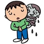 湿邪と漢方.jpg