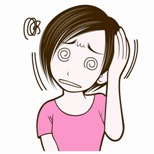 自律神経失調症と漢方.jpg