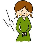 慢性膵炎と漢方.jpg