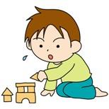自閉症と漢方.jpg