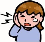 子供の中耳炎と漢方.jpg