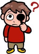 子供の近眼と漢方.jpg