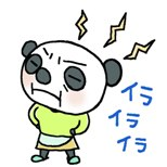 PMSと不妊漢方.jpg